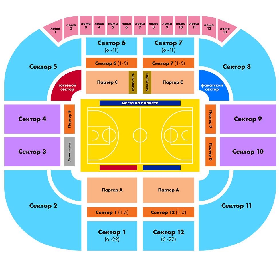 Хбдс» купить билеты онлайн   04 ноября 2017 19:00, сибур арена.